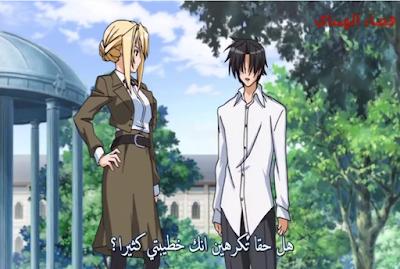 انمي هنتاي مترجم للعربية (جنس الأمـراء !!): Princess Lover! OVA حلقتين!! مشاهدة + تحميل