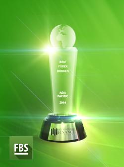 """Perusahaan FBS diberi penghargaan sebagai """"Broker Terbaik Wilayah Asia-Pasifik""""2014!"""