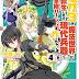 Gun-Ota ga Mahou Sekai ni Tensei shitara, Gendai Heiki de Guntai Harem wo Tsukucchaimashita!? Chapter 055 - The Dark Elf, Xiah