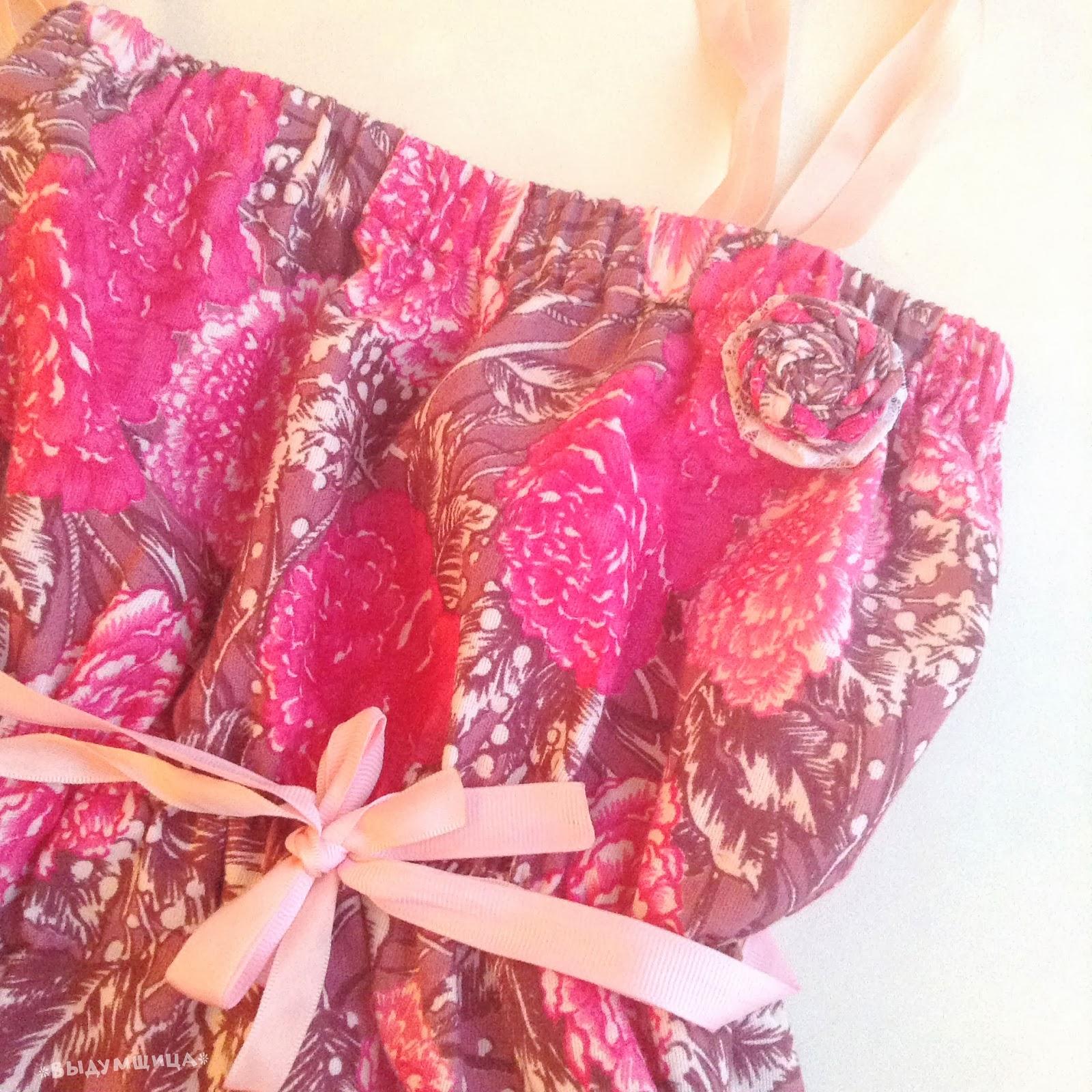 платье с розочками