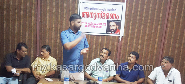 Kerala, News, Kasargod, PM Ashraf, Remembrance, PM Ashraf remembrance conducted.