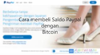 Cara membeli saldo paypal dengan Bitcoin - Alqisyan Blog