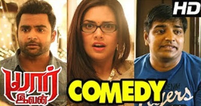 Sathish Latest Comedy Scenes | Yaar Ivan 2017 Tamil Movie Comedy Scenes | Sachiin | Esha Gupta