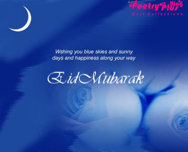 Eid mubarak greeting cards collection5 m4hsunfo