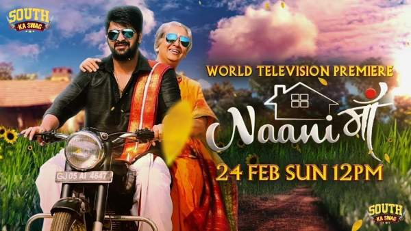 Naani Maa (Ammammagarillu) Download 300mb Movies, 300mbmovies, 3D Movie, 3GP, 500MB, 700mb, 7starhd, 9kmovies,9xfilms.org, 9xmovie,world4u.thelinksmaster.com, world4ufree, worldfree4uPa Paandi Download 300mb Movies, 300mbmovies, 3D Movie, 3GP, 500MB, 700mb, 7starhd, 9kmovies,9xfilms.org, 9xmovie,world4u.thelinksmaster.com, world4ufree, worldfree4u