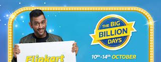Flipkart Big Billion Day - 10 oct  2018 Offer