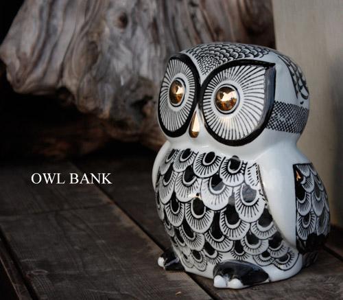 My Owl Barn Owl Bank