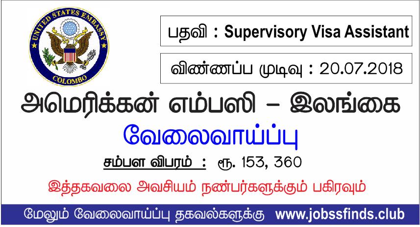 Vacancies in American Embassy in Sri Lanka