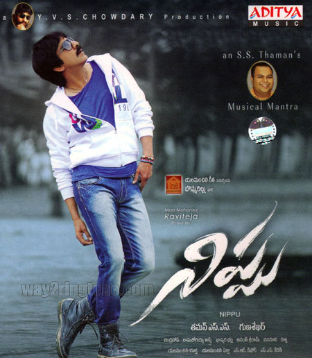 Chahunga Main Ringtone Download: Telugu MP3 Ringtones: Nippu Telugu Movie All Mobile Mp3