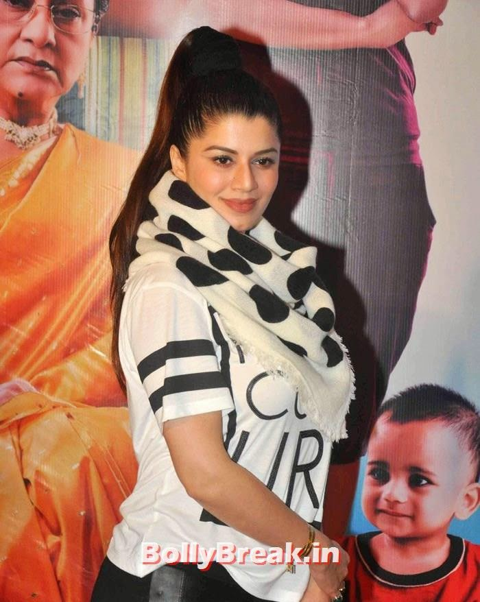 Kainaat Arora, 'Bol Baby Bol' Marathi Movie Grand Premiere Photo Gallery