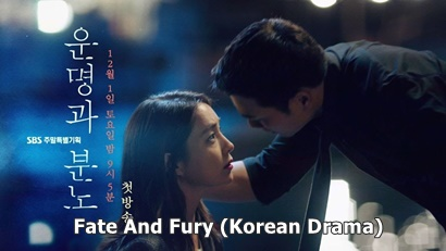 Fate And Furies 운명 과 분노 Synopsis And Cast Korean