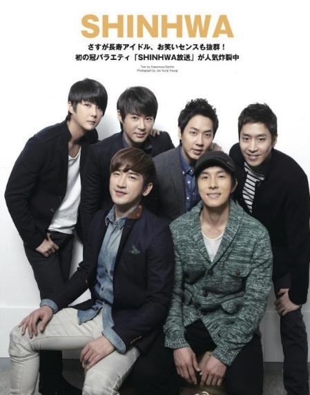 shinhwa boyband korea