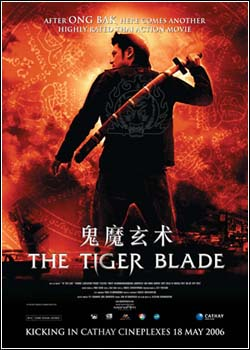 Tiger Blade