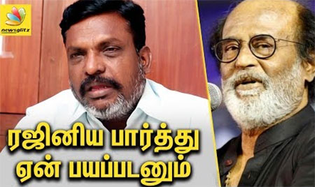 Interview With Thirumavalavan 23-06-2017