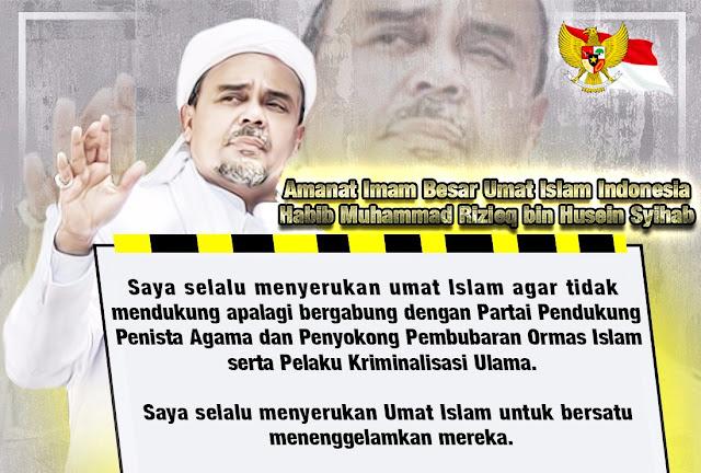 Habib Rizieq Syihab: Gabung dengan Partai Pendukung Penista Agama, Jangan Lagi Ada di Kapal Perjuangan Kami!