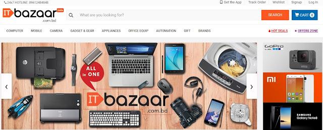ITbazaar.com.bd