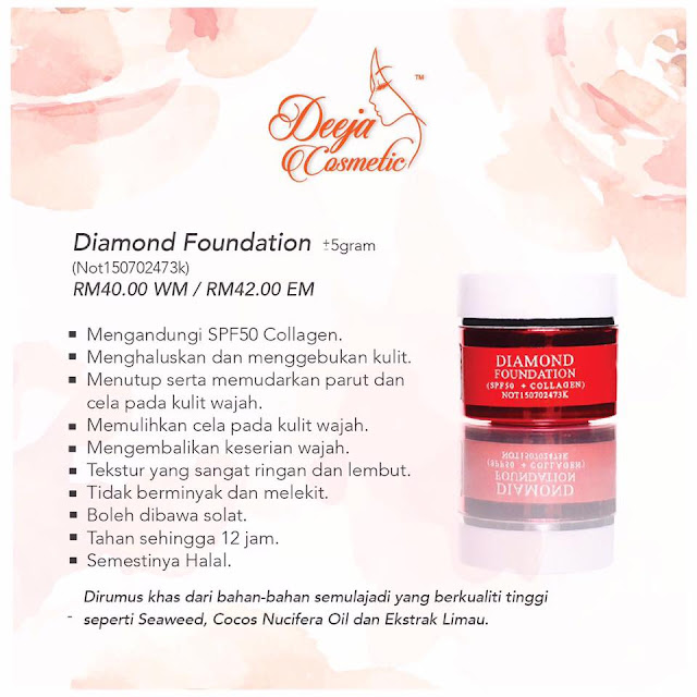 Deeja Diamond Foundation
