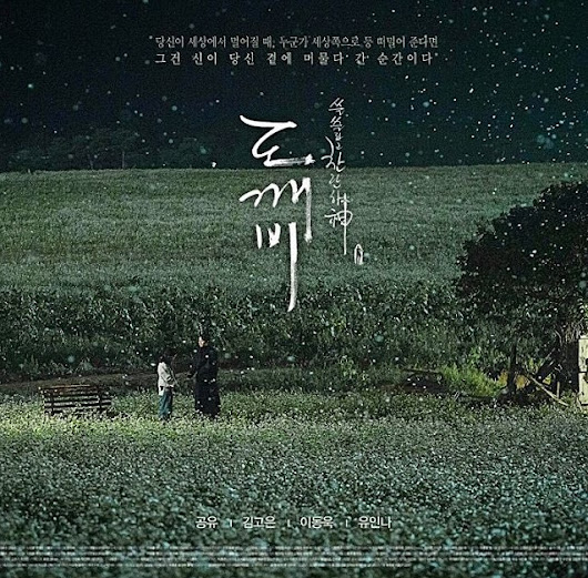DOWNLOAD OST K-Drama Goblin (FULL) Lengkap