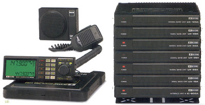 Icom IC-900 for sale value