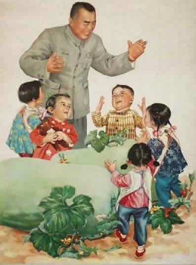 Zhu de in chinese vintage poster