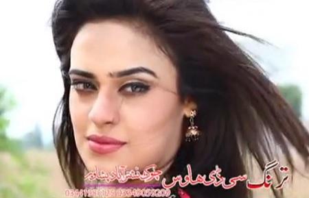 New Pashto Songs 2016 Zaman Zaheer and Laila Khan Zulfan Sta Khwara Wara Zulfan Shahid Khan
