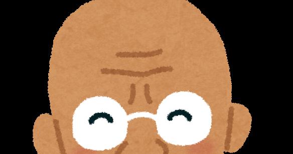ガンジーの似顔絵イラスト かわいいフリー素材集 いらすとや