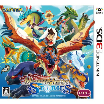 [3DS]Monster Hunter Stories[モンスターハンター ストーリーズ] (JPN) ROM Download