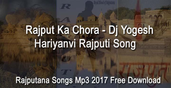 Chhora rajput ka chorra_hot & sexy song with_kd.