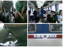 體驗暑運 Day 3 石家莊北 – 太原 坐火車遊中國6