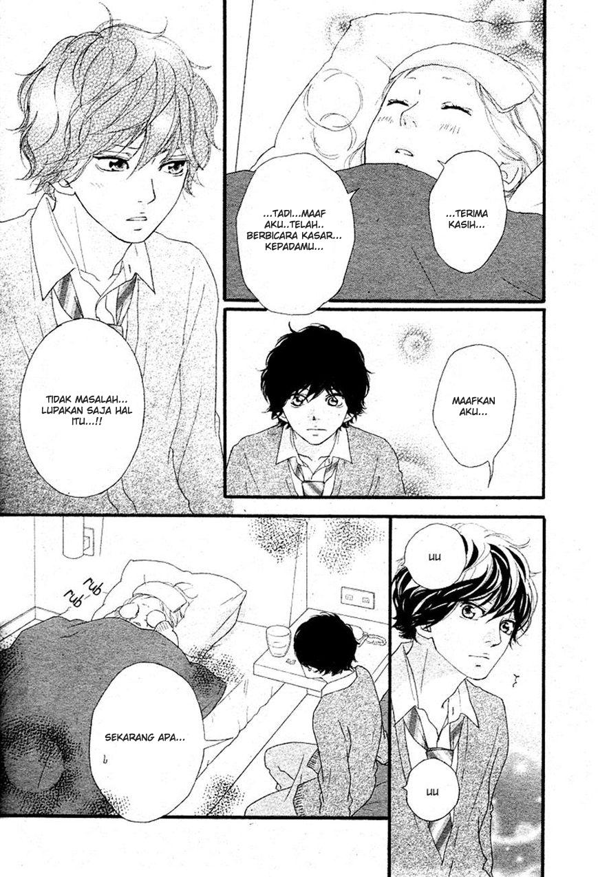 Ao Haru Ride Chapter 41-29