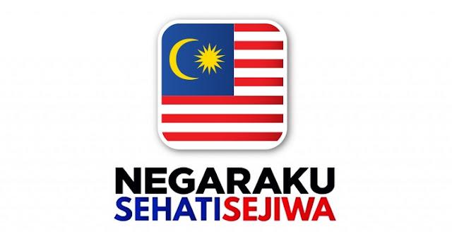tema hari kebangsaan 2017, logo hari kebangsaan 2017, selamat hari kebangsaan, lagu tema hari kebangsaan