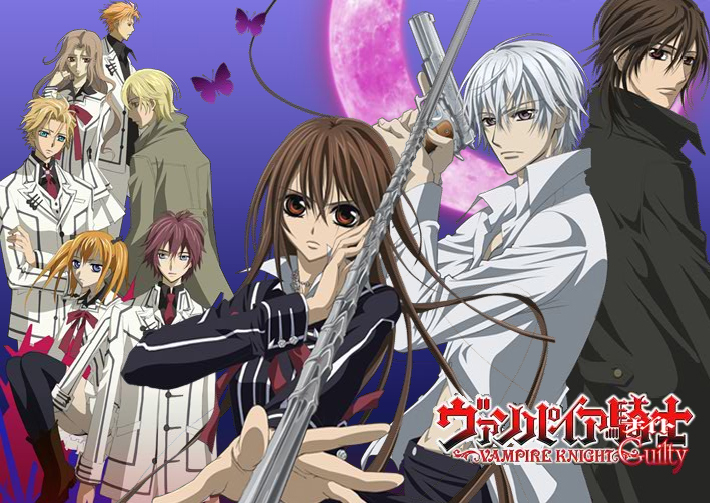 Anime Review Melayu Review Anime Vampire Knight Guilty