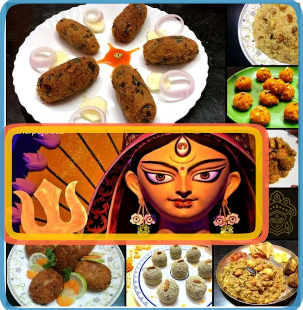 Best Durga Puja Recipes for Vegetarians 2018