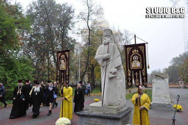 Στο Τσερκάσι της Ουκρανίας ο Μητροπολίτης Αργολίδας Νεκτάριος για τον Άγιο Λουκά