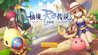 game online android ragnarok dream
