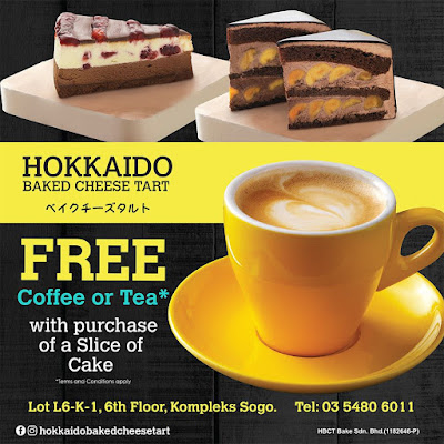 Hokkaido Baked Cheese Tart Free Coffee Tea Slice of Cake Purchase