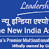 NIACL Officers (Scale-I) - Generalists Phase-I Exam Marks Out