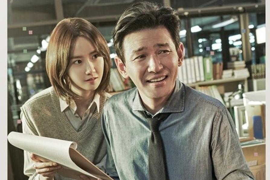 Download Drama Korea Hush Sub Indo Batch