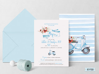 Vespa Christening invitations for boys C1722