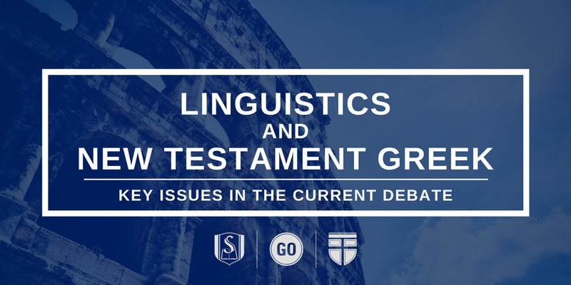 linguistics and new testament interpretation essays on discourse analysis The publication of discourse grammar of the greek new testament in 2008 ( digital) and  i will complete my essay around noon  gillian brown and  george yule, discourse analysis, cambridge textbooks in linguistics ( cambridge new york:  peter j gentry, professor of old testament  interpretation, the southern.