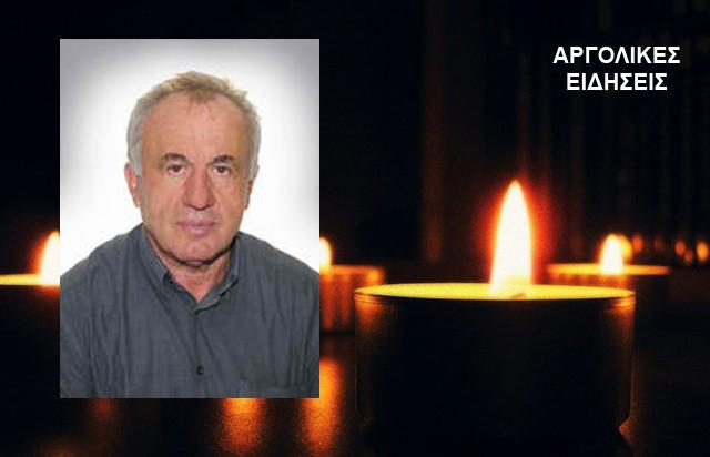 Απεβίωσε ο Αντιδήμαρχος Ναυπλιέων Παναγιώτης Βλαχόπουλος