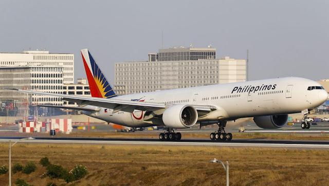 Terminal Philippine Airlines Soekarno Hatta Jakarta