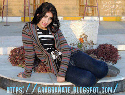 صور بنات المغرب وفيديوهات فاضحة على الفيس بوك