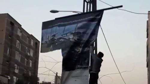 شباب العاصمة طهران يشتبكون مع عناصر الأمنالداخلي القمعية وتمزيق لافتات حكومية
