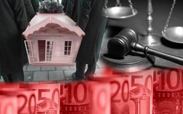 Τα ξένα funds-κοράκια πιέζουν για πλειστηριασμούς, μείωση κόκκινων δανείων και εξωδικαστικούς συμβιβασμούς