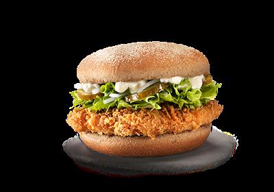 «Бургер Русс» в KFC, «Бургер Русс» в КФС, «Бургер Русс» состав цена стоимость пищевая ценность