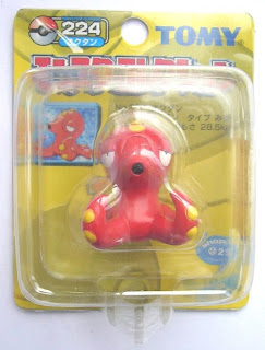 Octillery Pokemon figure Tomy Monster Collection yellow package series