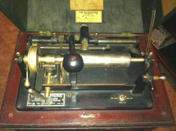 Haunted Dictaphone