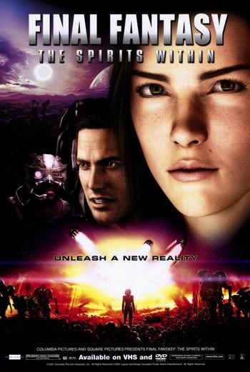 Final Fantasy The Spirits Within (2001) ไฟนอล แฟนตาซี ปฐมบท แห่งสงครามล้างเผ่าพันธุ์