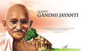 gandhi jayanti speech in hindi, gandhi jayanti speech for kids, gandhi jayanti speech in kannada, gandhi jayanti speech in malayalam language, gandhi jayanti speech in marathi, gandhi jayanti quotes, gandhi jayanti essay, gandhi jayanti in hindi, gandhi jayanti essay in english, gandhi jayanti essay in hindi, gandhi jayanti essay for kids,